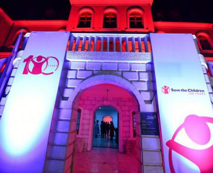 SCIK celebrates 100 years Save the Children