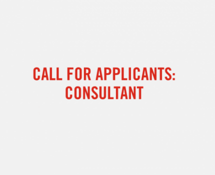 Call for Applicants: Consultant