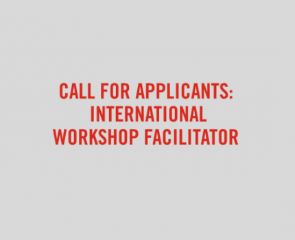 Call for Applicants: International facilitator to lead and facilitate workshop on capacity building of CSO/DSOs toward a joint vision of Inclusive Education and integrated advocacy strategy and action plan