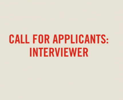 Call for Applicants: Impact Evaluation Interviewer